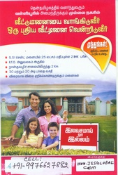Buy House Plot In Vallioor And Win One 25 Lakhs Worth House Free Lot!
