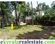 Residential Land at Pattakulam Kattakada Trivandrum