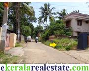House plot for sale in Peroorkada Trivandrum