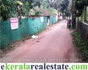 Kottiyam Kollam house plot for sale