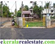 Pattoor Vanchiyoor house plot for sale Trivandrum