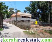 Kariavattom Trivandrum house plots for sale