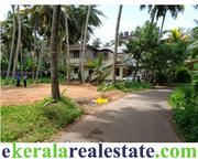 Kovalam Trivandrum land property sale