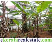 Trivandrum land for sale in Anthiyoorkonam Malayinkeezhu