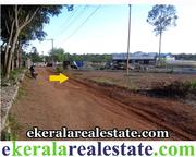 pothencode trivandrum land sale