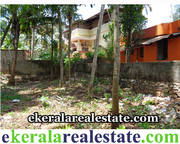 mannanthala trivandrum land sale