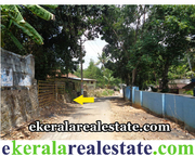 Kazhakuttom  trivandrum land sale