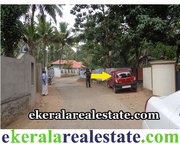 Chirayinkeezhu  trivandrum land sale