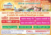 Buy Plots at affordable price in Lucknow,  Mohan Road