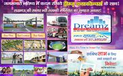 Now Buy affordable Residential Plots on Raibareli Road Lucknow