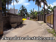 Vattiyoorkavu Trivandrum 10 cent land for sale