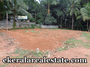 Kattakada Trivandrum  6 Cent land for sale