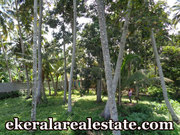 Vellayani  15 Cent land for sale