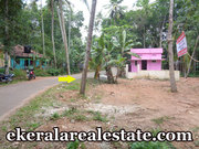 Santhigiri Pothencode 14 cents land plot for sale