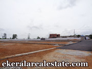 Pothencode Trivandrum 10 cents residential land for sale