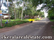 Market road Attingal  road fronage land plot for sale