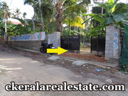 Kalady Trivandrum 21 cents land plot for sale