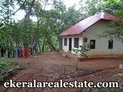 Vandanoor Ooruttambalam rubber land for sale