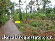 35 cents land plot sale at Kattakada Trivandrum