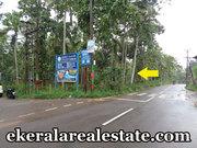 Road Frontage 3.50 acre land sale at  Maranalloor  Trivandrum