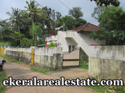 Kachani  Mylam Trivandrum 85cents land and 4bhk house for sale