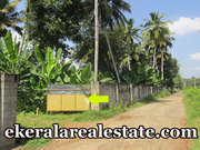 5lakhs per cent 3acre land sale at  Pappanamcode Trivandrum