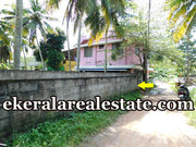 Pettah  Anayara Trivandrum  5cents residential land  for sale