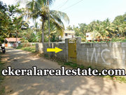 Poojappura Trivandrum 5 cents land urgent for sale