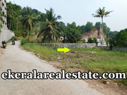 Land plot 13 cents sale at Thrippadapuram Technopark