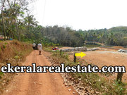 Residential plot 9 cents sale at Attingal  Trivandrum
