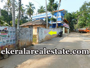 Land area 5 cents sale at  Poovar Trivandrum