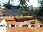 Pullanivila Kariavattom  below 6 lkahs land for sale