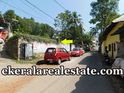 Palayam Trivandrum 12 cents immediate sale land for sale