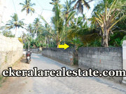 Mannanthala Trivandrum Lorry access land 4 cents for sale