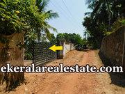 5 cents Lorry Access land sale at Vattiyoorkavu Trivandrum