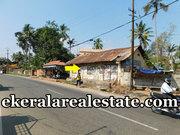 Peyad Junction Trivandrum road  frontage land for sale