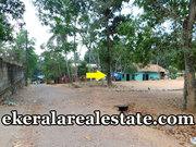 Parippally  1.10 lakh  per cent 1 acre land for sale