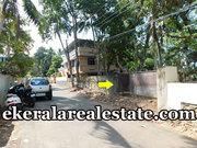 Sreekariyam Trivandrum 12 cents immdiate  land for sale