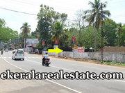Pathanamthitta Kerala 70 cents land plot for sale