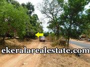 5 lakhs per cent plot sale at Navaikulam Trivandrum