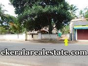 6 cents house land sale at near Technopark Kazhakuttom Trivandrum