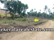 Powdikonam  Trivandrum  house land 2 acre for sale