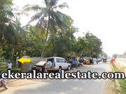 Muttathara Enchakkal 13 cents house land for sale