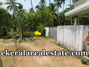 Chirayinkeezhu Trivandrum 44 cents house land for sale
