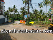 Trivandrum Attingal 25 cents house plot for sale