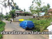 Residential land 4 cents sale at Peroorkada Trivandrum