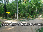 2 acre residential plot sale at  Kattakada Trivandrum