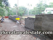 6 cents land plot sale at Vattappara Nedumangad Route Trivandrum