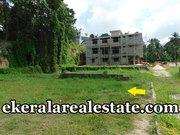 7 lakhs per cent land sale at Kumarapuram Pothujanam Lane