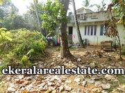 3 cents land per cent 13 lakhs sale at PTP Nagar Trivandrum